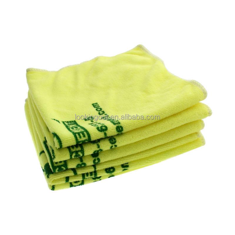 advertisement logo design customisable hand towel size