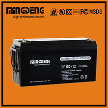 China manufacturer agm deep cycle dry cell solar cell battery for Inverter