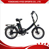 /product-gs/beautiful-compact-low-price-electric-bicycle-wheel-60285622525.html