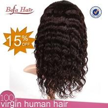 Glueless Brazilian Virgin Human Hair Coarse Yaki Full Lace Wig