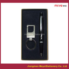high-end ball pen,leather keychain gift,gift items for promotional gift/business gift/corporate gift