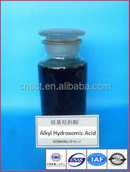 Efficient flotation for Zinc Ore Alkyl Hydroximic Acid