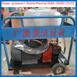 rust paint removal high pressure water sand blaster water sand blaster equipment