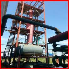 Zero-pollution with 80%-85% diesel and gasoline output waste oil to diesel plant