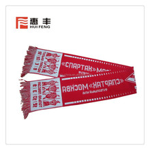 100% Acrylic custom football scarf knitted pattern /Embroidery scarf