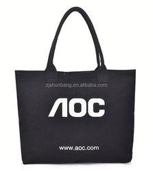 cotton bag/ stripe canvas cotton bag/ advertising mooncake paper bag