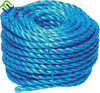 rope Polypropylene 2014-new product/light weight pp rope for ship