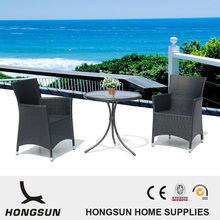 New product rattan outdoor garden furniture set
