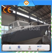 8M Leisure Passenger Aluminum Fishing boat for sale/boat engine