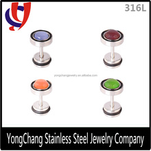 Fancy design barbell shape 316L stainless steel stud earring with a different color agate