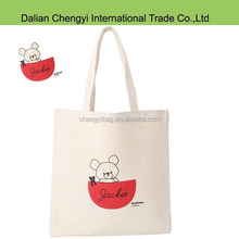 professional solid color bags canvas tote beach bags in China