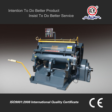 Die Cutter Price in China