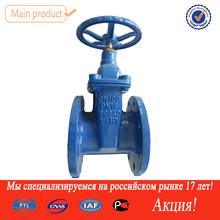 [ PYL ] nuevo producto non-rising vástago de acero inoxidable flexible válvulas de disco de la válvula