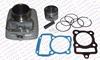56.5mm 15mm Cylinder Piston Ring Gasket Kit CG125 125CC Zongshen Shineray Bashan Taotao Dirt Bike Pit Bike ATV Quad