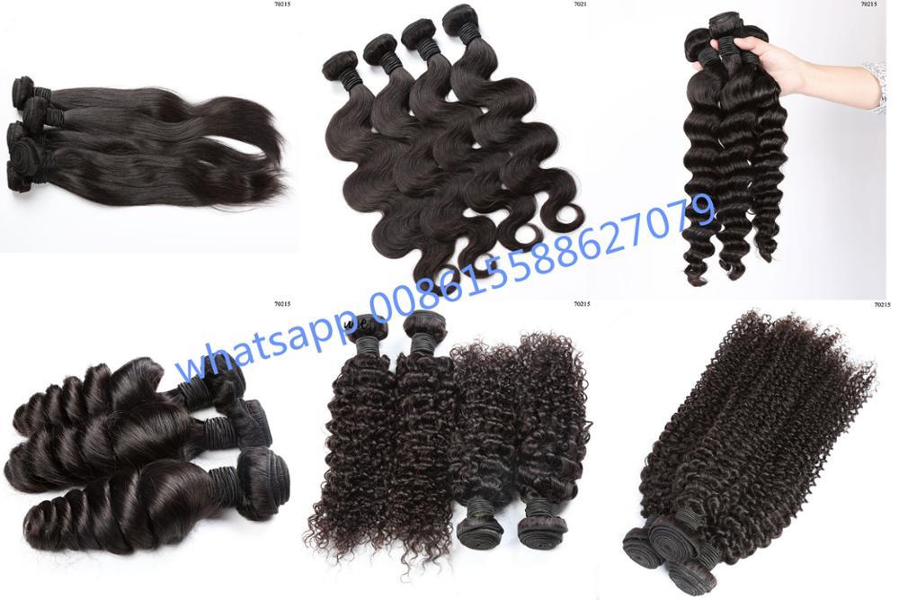 Chine Usine Prix Californie Gros Distributeurs Cheveux Armure