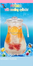 Plastic fruit water pitcher