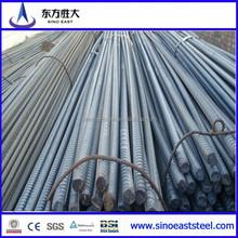 ASTM A615 deformed steel bar / steel deformed bar/high yield steel deformed bar