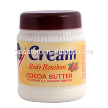 Hot sale!!Best quality body care lotion cocoa butter whitening & nourishing body lotion arganic cream