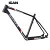 T700 Toray carbon fiber mountain bike frame for 27.5er, 650B mtb bicycle frame carbon bike,Hard tail bike mtb carbon frame XT275