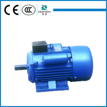 YL series single-phase electric car wheel motor