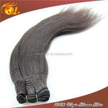 Cheap Natural Real Wavy hair brazilian curl
