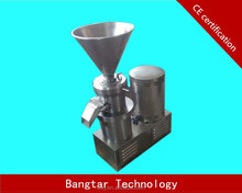Most professional industrial best quality pork/beef/chicken /fish meat mincing machine with best price for sale