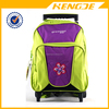 New Export Children School Bag Aircraft Trolley Bag