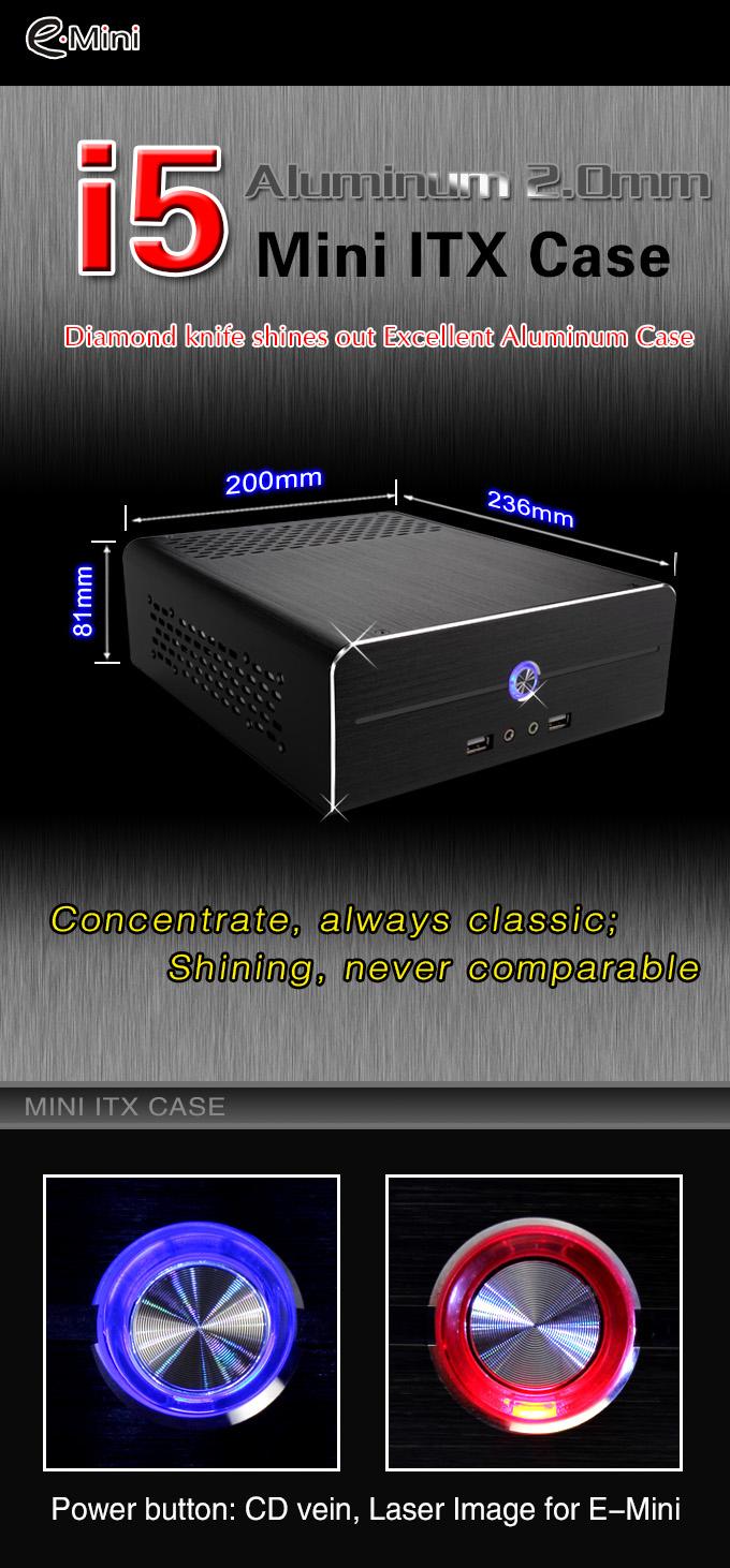 silver computer case E-I5 Welcome OEM, no compulsive quantity requirement.