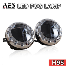 2014 New Products H95 led fog light, universal, special for Nissan, Toyata, Honda and so on