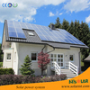 Customized household off grid solar power system
