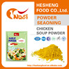 fast supplier barbecue seasoning powder for cook