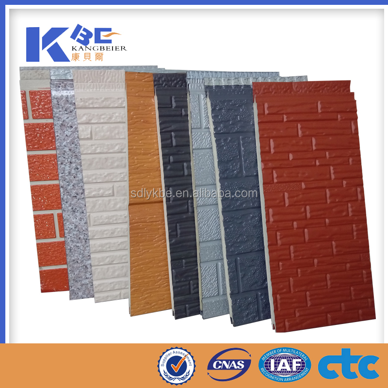 Wall Structural Insulated Panels : Structural insulated metal wall panel from china supplier