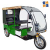 Newest luxury electric tricycle for passenger taxi rickshaw