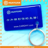best selling custom rfid key fob, waterproof ring epoxy tag,rfid key with factory price for Access Control System