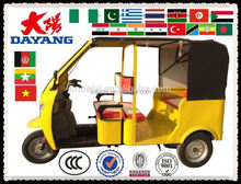 Chongqing Egypt 300cc air cooled bajaj electric scooter with good guality