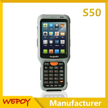 handheld inventory scanner 2d barcode