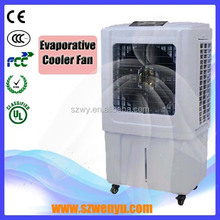 Cooling, Humidification, Purification Multi-purpose Industrial Air Cooler Price