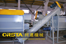 Used milk drinking water bottle hdpe washing recycling machine manufactures
