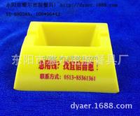 8803 # Quartet Melamine ashtray round custom with logo Promotional Colorful Melamine Cigarette Ashtray