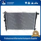 Car Auto motor sistema de arrefecimento radiador M / T OE 96144847 para Cielo / Nexia