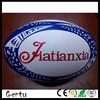 Match stitched pu leather custom design rugby ball