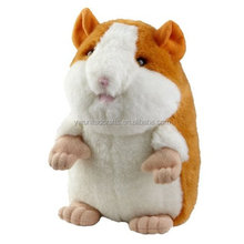 Lovely Hamster Plush Toy Hot Cute Speak Talking Sound Record Toy Animal