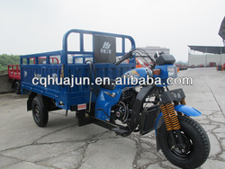 chinese motorcycle company/3 wheel motorcycle/adult three wheel bikes
