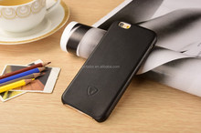 Black ultra thin PU case, Leather case for phone, cell phone cover