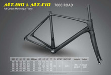 Full carbon frame bicycle, light weight carbon frame road bike