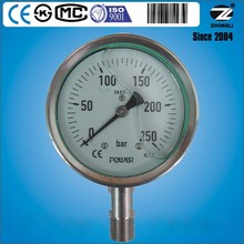 """2.5"""" 60mm all stainless steel liquid filling natural gas meter"""
