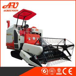 low price of wheat cutting machine india price