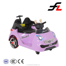 Made in china alibaba manufacturer high quality electronic car