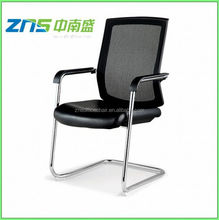 good quality conference comfortable sitting chairs
