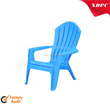 Modern plastic outdoor beach chair for adult
